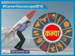 Kanya (Virgo) Career Horoscope 2018: कन्या के लिए नए अवसरों वाला साल