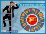 Tula (Libra) Career Horoscope 2018: पूरे साल अपनी सफलता एंजॉय करेंगे तुला वाले