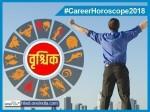 Vrischika (Scorpio) Career Horoscope 2018: वृश्चिक के करियर में आएंगे उतार-चढ़ाव