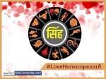 Singh (Leo) Love Horoscope 2018: सिंह वालों का प्यार थोड़ा रूठा रहेगा