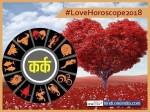 Kark (Cancer) Love Horoscope 2018: साल भर प्रेम वर्षा होगी कर्क वालों