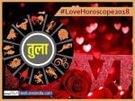 Tula (Libra) Love Horoscope 2018: पार्टनर का प्यार मिलेगा तुला वालों को