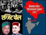 हिमाचल विधानसभा चुनाव 2017: 4 Exit Poll में बीजेपी की एकतरफा जीत