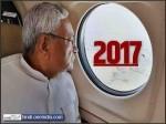 2017: साल भर बदनामी झेलता रहा बिहार, राजनीति को घोटाले ने किया गंदा