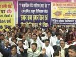 एक साथ 80 हजार हेल्थ कर्मचारियों की नौकरी पर आया संकट, नीतीश सरकार ने हटाने का दिया आदेश
