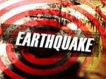 जापान में 6.1 तीव्रता के भूकंप के झटके, तीन लोगों की मौत, 40 घायल