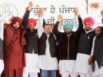 पंजाब में किसानों की कर्जमाफी की लिस्ट में कांग्रेस के नेताओं के नाम भी शामिल