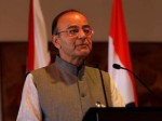 अरुण जेटली का राज्यसभा में जवाब, भारत में बिटकॉइन को कानूनी मान्यता नहीं