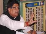 शराबबंदी की वकालत करने वाले बिहार के मंत्री ने की शराब पीकर मारपीट!