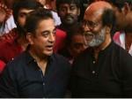 रजनीकांत के घर लंच किया कमल हासन ने और पूरे तमिलनाडु में पक गई खिचड़ी!