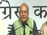 INX Media Case: सिंघवी की CBI को चुनौती, अगर यह साबित कर दें तो केस वापस ले लूंगा
