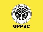UPPSC: लोअर सबऑर्डिनेट परीक्षा 2015 का इंटरव्यू खत्म, जानिए कब आएगा फाइनल रिजल्ट