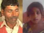 जेल में बंद चाचा ने खुद की रिहाई के लिए दी सगे भाई की बेटी की बलि