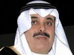 कर्ज में डूबा दुनिया के सबसे अमीर लोगों में शुमार सऊदी बिजनेसमैन, नीलाम की 900 गाड़ियां