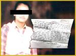'दिल्ली के लड़के जीने नहीं दे रहे', पुलिस में भर्ती होने का सपना लिए लड़की ने की खुदकुशी, मिला सुसाइड नोट