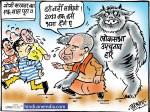 लोकसभा उपचुनाव में हार के बाद डरी भाजपा, योगी ने इस तरह समझाया