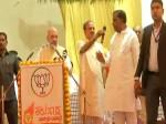 VIDEO: दलित नेताओं संग मैसूर में अमित शाह के कार्यक्रम में जमकर नारेबाजी