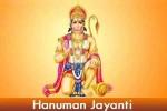 Hanuman jayanti 2018: कीजिए हनुमान चालीसा का 11 बार पाठ, होगा बेड़ा पार