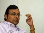 INX Media Case: 12 दिन बढ़ी कार्ति की न्यायिक हिरासत