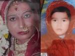 यूपी: बेटा पैदा नहीं होने पर पत्नी-बेटी की हत्या, पति गिरफ्तार