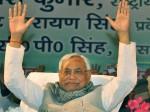 भाजपा के दबाव में लड़ना पड़ा उपचुनाव, पहले से जानते थे क्या होना है: नीतीश कुमार