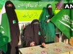 श्रीनगर में मनाया गया पाकिस्तान दिवस, आसिया बोलीं, हमारे लिए मुसलमानों का देश पाकिस्तान है