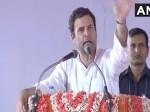 पीएम मोदी को जयशाह और येदुरप्पा की संपत्ति में भ्रष्टाचार नहीं दिखता: राहुल गांधी