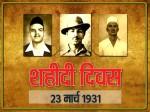 Shaheed Diwas: भगत सिंह-सुखदेव और  राजगुरु... इन्होंने बांधा कफन का सेहरा...
