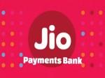 Jio पेमेंट बैंक को मिली RBI की मंजूरी,बेहतरीन ऑफर से एयरटेल और Paytm को देगी  टक्कर