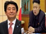 जापान ने क्यों कहा नॉर्थ कोरिया के किम जोंग उन भरोसे के लायक नहीं,  जानिए क्या हैं कारण