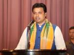 भाजपा के CM का दावा, महाभारत के समय भी था भारत में इंटरनेट