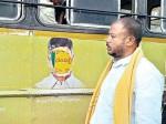 पोस्टर में फटा देखा मुख्यमंत्री का चेहरा, गुस्साए विधायक ने मारा थप्पड़