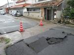 5.6 तीव्रता वाले भूकंप से दहला जापान, लोगों को दी गई घरों में रहने की सलाह