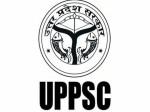 UPPSC: सहायक वन संरक्षक व क्षेत्रीय वन अधिकारी भर्ती 2017 से हटाये गये 5 प्रश्न, बदलेगा रिजल्ट