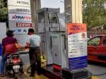 #PetrolPrice: फिर कम हुए पेट्रोल -डीजल के दाम , इस बार 7 पैसे और 5 पैसे प्रति लीटर