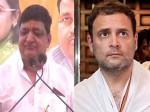 'विपक्ष ने दे दिया बंदर के हाथ में उस्तरा', नरेश अग्रवाल ने राहुल गांधी पर कसे तंज