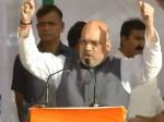 राहुल गांधी जवाब दें कि कांग्रेस और लश्कर के बीच किस प्रकार का रिश्ता है?: शाह