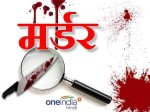 बिहार में राजद नेता कैलाश पासवान की हत्या, पुल के पास मिली सिर कटी लाश