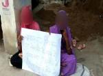 यूपी: भाजपा विधायक के खिलाफ धरने पर बैठी युवती, मामला रेप आरोपी को बचाने का