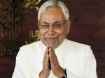 बिहार: नीतीश सरकार का बड़ा फैसला, एससी-एसटी को मिलेगा प्रमोशन में आरक्षण