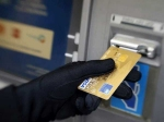 आपकी इस भूल के चलते ATM से अपने-आप निकल रहे हैं पैसे, जानिए कैसे सेफ रखें अपने एटीएम कार्ड