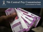 7th pay commission: मोदी की नई सरकार, कर्मचारियों की सैलरी में बढ़ोतरी, मिलेगा DA का तोहफा!