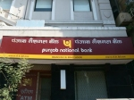 होने जा रहा है कि इन तीन सरकारी बैंकों का विलय, आपका खाता है तो जान लें क्या होगा असर