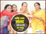 Arjunlal Meena: ये हैं 2 बीवी वाले सांसद, जीत के बाद दोनों पत्नियों ने खूब खिलाई मिठाई, तीनों जमकर नाचे भी