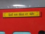 दिल्ली-इंदौर ट्रेन के एसी कोच के टॉयलट में मिला महिला का शव, पति-बेटा के साथ कर रही थी सफर