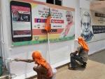 Election Result 2019: सुबह 10 बजे तक की रिपोर्ट, जानिए कितनी सीटों पर भाजपा आगे