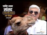Gajendra Shekhawat: विदेश में करते थे खेती, भारत आकर चुनाव लड़ा, इस बार 'जादूगर' के बेटे को हराया