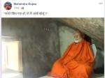 'फोटो खींच गया हो तो मैं आंख खोल लूं' नरेंद्र मोदी की केदारनाथ यात्रा पर सोशल मीडिया