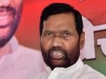 PM बनने का सपना देखने वाले विपक्ष के लायक भी नहीं बन पाए: राम विलास पासवान