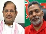 Lok sabha elections 2019: मधेपुरा गोप का ही रहा... लेकिन ना पप्पू यादव को मिला ना शरद को